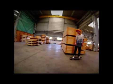 My Skateboard Dream