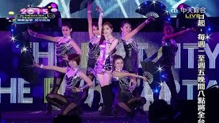 《2015領航台中跨年晚會》王心凌 快歌組曲(睫毛彎彎+Honey+彩虹微笑)