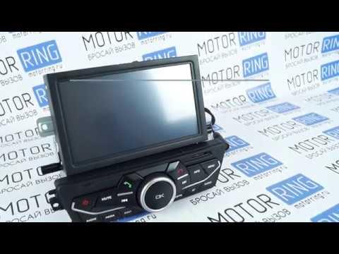 Штатная магнитола «Люкс» для Лада Приора 2 | MotoRRing.ru