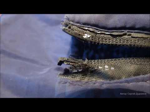 Как отремонтировать замок на куртке кончик
