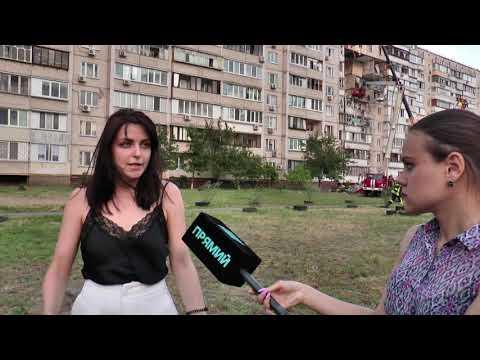 Смертельний вибух у київській багатоповерхівці потрапив на відео, АБЗАЦ