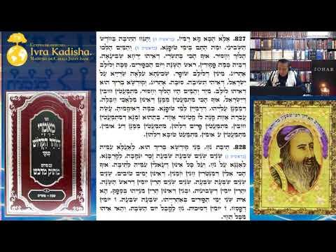 El poder del Zohar. Pinjas 827-828