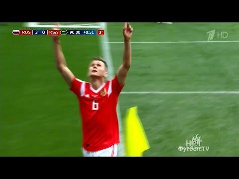 Россия 5-0 Саудовская