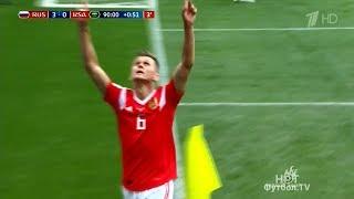 Россия 5-0 Саудовская Аравия. Чемпионат мира FIFA 2018. Обзор матча