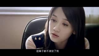 【Daniel Wu吳彥祖Chen Qiao En陳喬恩Wang Kai王凱】斯德哥爾摩情人Part2 R18向慎入 movie電影+陸劇China Drama MV