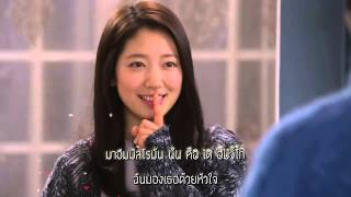 [Thaisub+Karaoke] My wish - Lena Park  ost.The Her