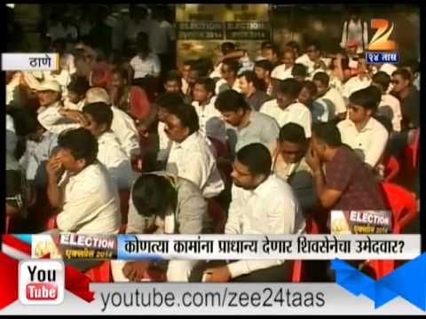 Zee24Taas । Election Express 2014 Thane