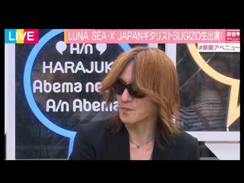 161227 _ SUGIZO _ Abema tv