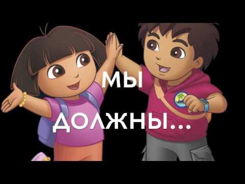 видео: Права и обязанности детей