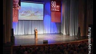 В Курске состоялся вечер памяти Евгения Носова