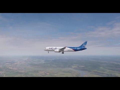МС-21. Первый полет