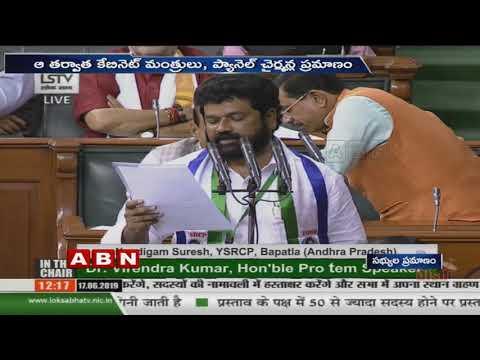 PM Modi, Other MPs Take Oath On 1st day Of 17th Lok Sabha | ABN Telugu
