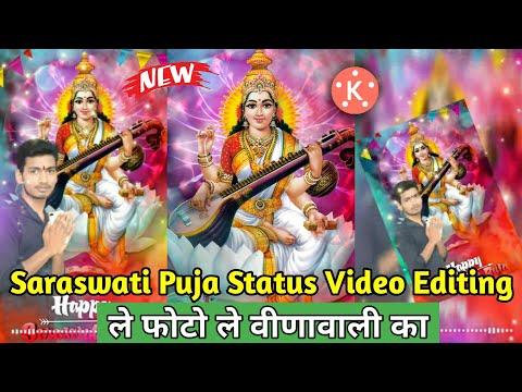 saraswati-puja-special-status-video-editing-2021---ले-फोटो-ले-वीणावाली-का