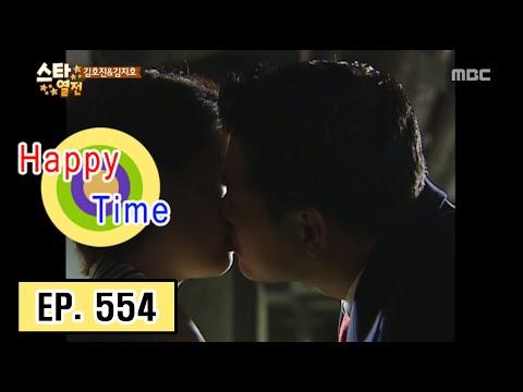 [Happy Time 해피타임] Kim Ho-jin♥Kimjiho have a dramatic love story 20160313