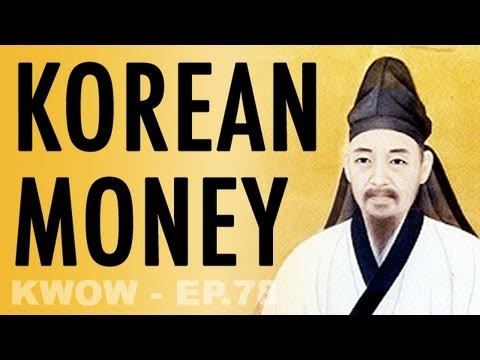 KOREAN MONEY: History and Pronunciation (KWOW #78)