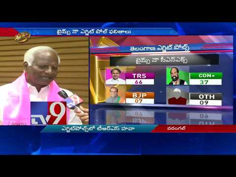 TRS will win 80 -plus seats -  Kadiyam Srihari - TV9
