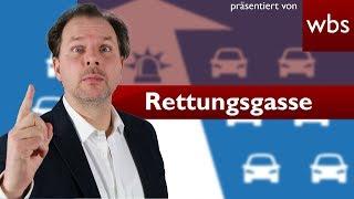 Polizei führt Dashcams gegen Rettungsgassenmuffel ein | RA Christian Solmecke