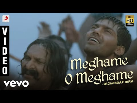 Madharasapattinam - Meghame O Meghame Video | Aarya, Amy Jackson