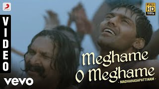 Madharasapattinam - Meghame O Meghame Video | Aarya, Amy Jackson