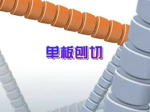 Veneer slicing production line -Haozhonghao Quality Woodworking Machinery Factotory