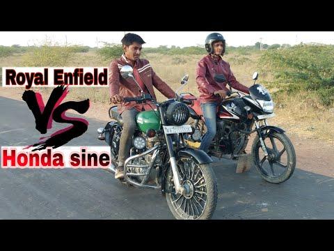 Royal Enfield vs Honda CB Shine| dangerous ||Royal speed test| Honda CB Shine KTM|| ZMR ||sms king||