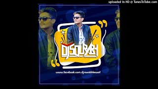 Kali Kali Amavas Ki Raat Me  (Dance Mix) Dj Sourabh Kewat   Dj Boys Zone Ut