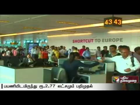 Delhi airport forex rates