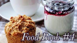 🍒Food Book #4: моё МЕНЮ НА НЕДЕЛЮ!🍒Что я ем каждый день🍒 AlenaPetukhova