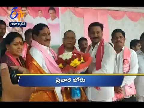 6 AM | Ghantaravam | News Headlines | 24th March 2019 | ETV Andhra Pradesh