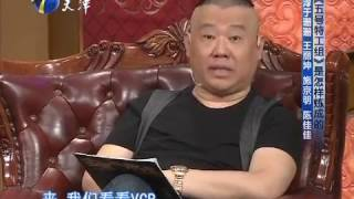 《今夜有戏》淳于姗姗、王丽坤:《五号特工组》是怎样炼成的 20120525