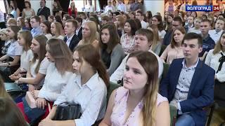 Губернатор Андрей Бочаров провел Урок мужества в педагогическом университете