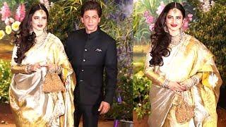 Shahrukh Khan Shows LOVE & CARE For Rekha At Sonam kapoor & Anand Ahuja's Wedding Reception