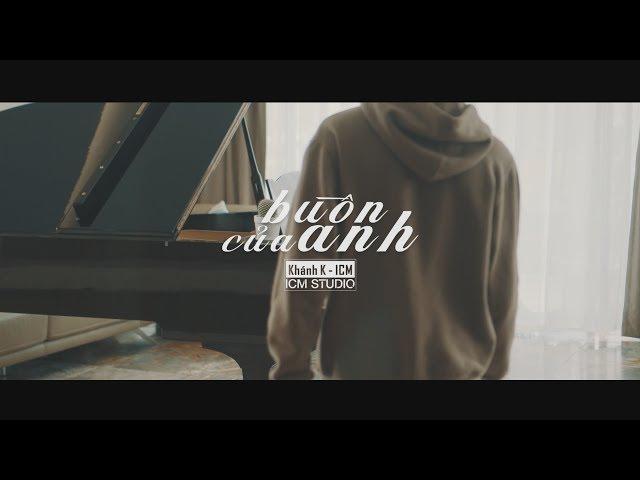 BUỒN CỦA ANH | TEASER MV 4K | K-ICM