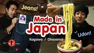 SUGOI JAPAN - สุโก้ยเจแปน ตอนที่ 123