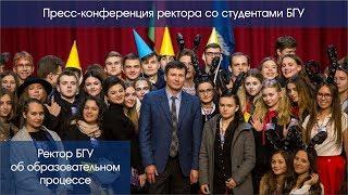 Ректор БГУ об образовательном процессе: белорусский язык, срок обучения, ЦТ, внутренняя мобильность