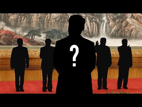Who Will Rule China for the Next 5 Years? | China Uncensored