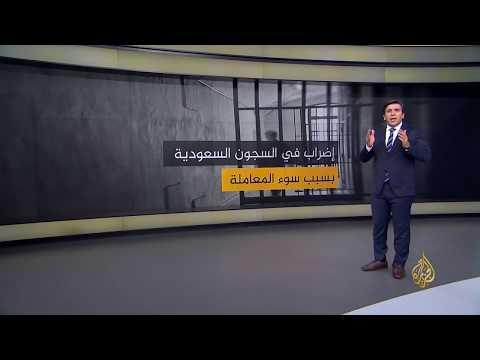 حال المعتقلين بالسعودية وأبرز السجون سيئة الصيت  - نشر قبل 2 ساعة