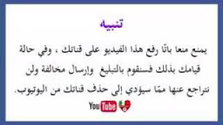 شاب حميد دحماني البيرة متسكرنيش  اجمل اغنية  راي عروبية 2020