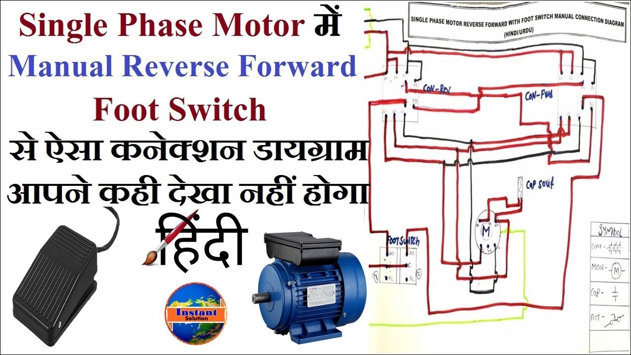 brook crompton wiring diagram single phase motor reverse forward connection with foot switch  single phase motor reverse forward