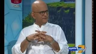Ayubowan Suba Dawasak 2019-12-09   Rupavahini Thumbnail