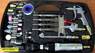 видео Пневматический компрессор