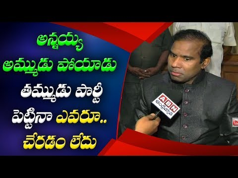 K. A. Paul Face to Face over Denial of Ticket to Backward Class People | ABN Telugu