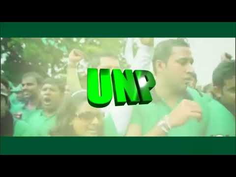 අපි UNP Theme Song  - API UNP