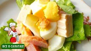"""Салат из сыра и колбасы """"Застольный"""" (салат с плавленным сыром, салат с сыром)"""