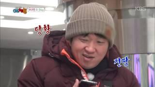[HIT] 우리동네예체능 - 강호동 아들 시후, 정형돈에