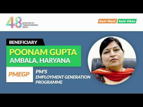 PMEGP helps me to be self-reliant - Poonam Gupta of Haryana