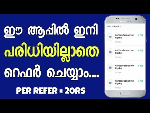 Play Dude app Refer Script || New app with Refer Script || New app with unlimited trick Malayalam ||