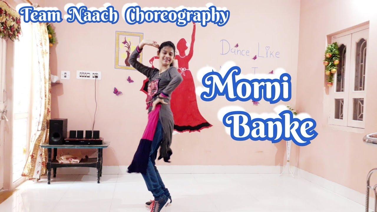 Morni Banke | Dance Cover | Team Naach Choreography Performed by Amisha Modha