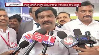Minister Vemula Prashanth Reddy Inaugurate TREDA Property Show  Telugu News