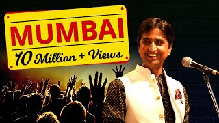 Download lagu Kumar Vishwas Mumbai 10 Oct 2014 MP3